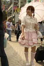 познакомиться с японской девушкой в россии