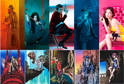 «Lupin III» («Lupin the Third»)