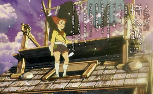 -http://japan-news.3dn.ru/pics/news/07-2012/Fuse-Gansaku-Satomi-Hakkenden.jpg