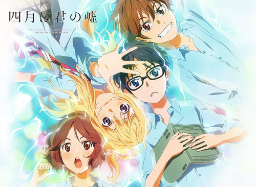«Shigatsu wa Kimi no Uso» («April is Your Lie»)