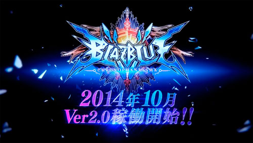 BlazBlue Chronophantasma Ver 2.0