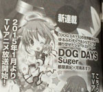 Dog Days Suger