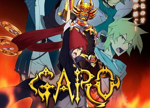 «Garo: Honoo no Kokuin» («Garo: Seal of Flames»)